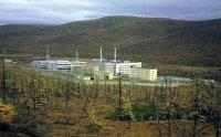 Билибинская АЭС Часть 1