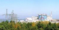 Калининская АЭС Часть 1