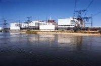 Калининская АЭС Часть 2