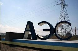 В России создается холдинг для строительства новых АЭС