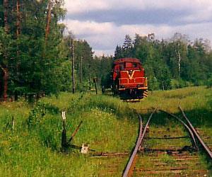 Железнодорожная станция для тепловозов