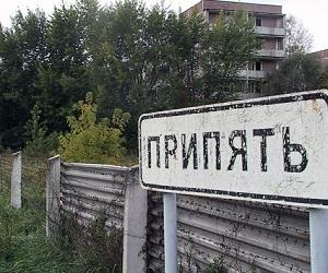 Чернобыльская атомная электростанция. Авария и последствия